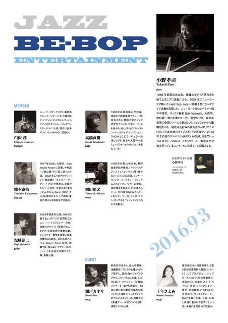 A_gothic最終裏.jpg